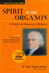 Spirit of the Organon Part 1