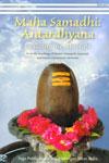 Maha Samadhi Antardhyana