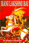Rani Lakshmi Bai