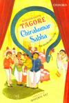 Chirakumar Sabha