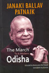 Janaki Ballav Patnaik The March to a Modern Odisha