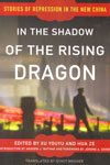 In the Shadow to the Rising Dragon