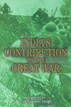 Indias Contribution to the Great War