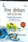 Health Promotion for ANM in Hindi