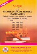 U P Higher Judicial Service Examination Solved Paper