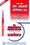U P Consolidation of Holdings Act 1953 and U P Consolidation of Holdings Rules 1954 in Diglot Edition