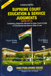 Consolidated Supreme Court Education and Service Judgments In 2 Vols