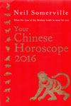 Your Chinese Horoscope 2016