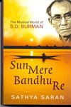 Sun Mere Bandhu Re