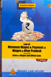 Law Of Minimum Wages And Payment Of Wages In Uttar Pradesh Alongwith Rates Of Wages And Allied Laws