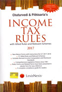 Income Tax Rules With Allied Rules and Relevant Schemes 2017