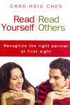 Read Yourself Read Others