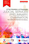 Uttar Pradesh and Uttrakhand Judicial Services Preliminary Examination