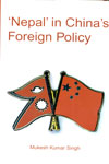 Nepal in Chinas Foreign Policy