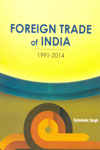 Foreign Trade of India 1991-2014