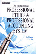 The Principles of Professional Ethics and Professional Accounting System