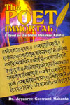 The Poet Immortal a Novel on the life of Mahakavi kalidas