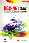 UGC NET LAW An Objective Approach for Papers II and III Junior Research Fellowship and Lectureship Examination