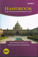 Handbook for Central Government Staff With Free Bahris Multipurpose Diary 2018