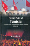 Foreign Policy of Tunisia