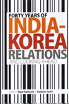 India Korea Relations and Looking Ahead