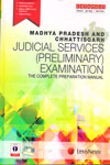 Madhya Pradesh and Chhattisgarh Judicial Services Preliminary Examination