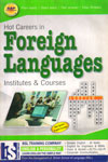 Hot Careers in Foreign Languages