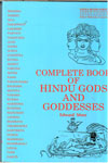 Complete Book of Hindu Gods and Goddesses