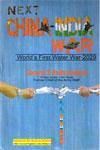 Next China India War