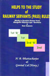 Helps To The Study Of Railway Servants Pass Rule