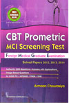 CBT Prometric MCI Screening Test Foreign Medical Graduate Examination Test
