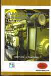 Electrical Machinery Fundamentals