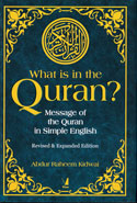 What Is In The Quran Message Of The Quran In Simple Lenglish