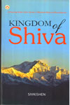Kingdom of Shiva