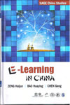 E Learning In China