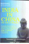 India in China The Gift of Buddha
