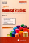 General Studies For Civil Services Preliminary Examination Paper I