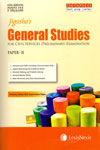 General Studies For Civil Services Preliminary Examination Paper II