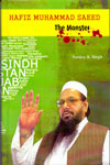 Hafiz Muhammad Saeed The Monster