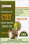 CTET Central Teachers Eligibility For Mathematics and Science Group Test Paper II for Class VI to VII Self Study Resource Book In Diglot Edition