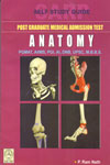 SARP Series Anatomy Self Study Guide Post Graduate Medical Admission Test