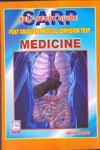 SARP Series Medicine Self Study Guide Post Graduate Medical Admission Test