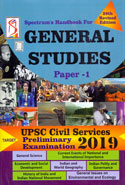 Handbook for General Studies Paper I UPSC Civil Services Preliminary Examination 2018