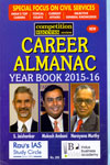 Career Almanac year Book 2015-16