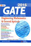GATE 2016 Engineering Mathematics And General Aptitude