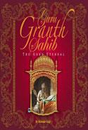 Guru Granth Sahib The Guru Eternal