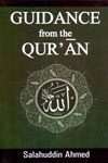 Guidance From The QURAN