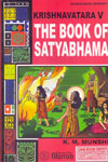 Krishnavatara The Book of Satyabhama Volume 5