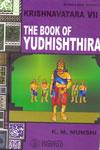 Krishnavatara The Book of Yudhishthira Volume 7
