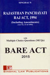 Rajasthan Panchayati Raj Act 1994 With Multiple Choice Questions Bare Act